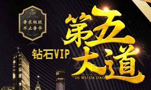 钻石VIP【第五大道】昆明大理丽江双飞一动6日游