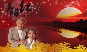 【寻找金花】昆明大理丽江地热康养双飞6日游