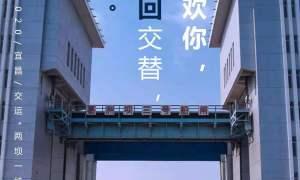 5A三峡大瀑布+3A情人泉+两坝一峡过闸邮轮纯玩三日游