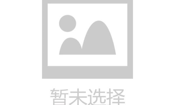恐龙谷漂流+西泰山2日游